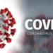 Лабораторно подтвержден еще 101 случай инфицирования COVID-19, скончались два человека