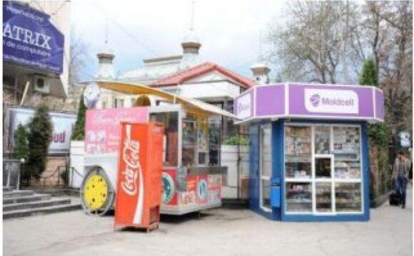 Desfășurarea comerțului ambulant stradal în sezonul estival 2020