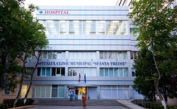"""Deschiderea unei unități spitalicești pentru pacienții cu COVID-19 în cadrul SCM """"Sfânta Treime"""""""