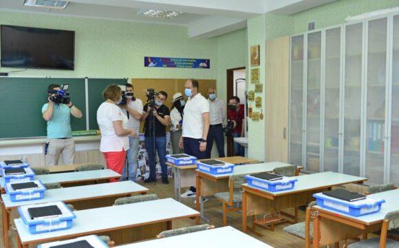 Regulile de desfășurarea a procesului de învățământ în școlile și liceele din capitală