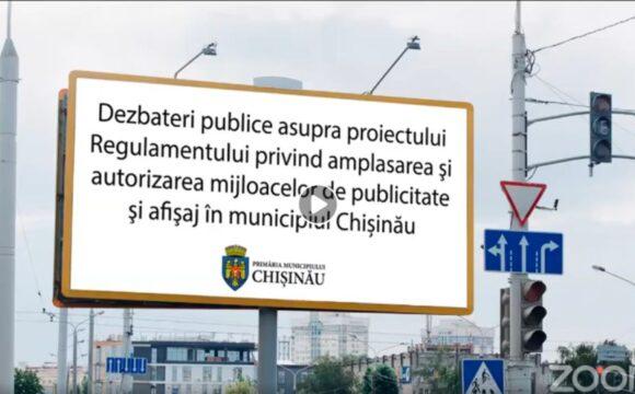 """Modificarea datei desfășurării dezbaterilor publice asupra proiectului de decizie """"Cu privire la aprobarea Regulamentului privind autorizarea plasării publicității exterioare în municipiul Chişinău"""""""