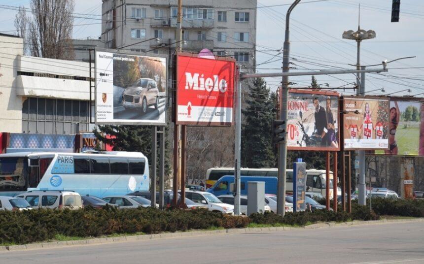 """Dezbateri publice asupra proiectului de decizie """"Cu privire la aprobarea Regulamentului privind autorizarea  plasării publicității exterioare în municipiul Chişinău"""""""