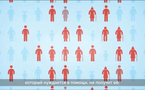 Continuăm să respectăm regulile de prevenire COVID19 și reducem riscul infecției (spot video MSMPS)