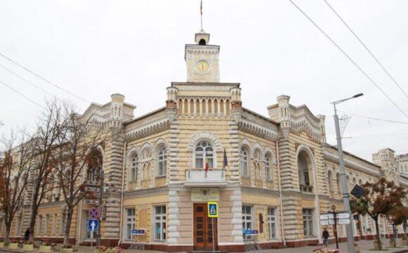 (LIVE) Ședința operativă a serviciilor Primăriei Chișinău, desfășurată în regim online