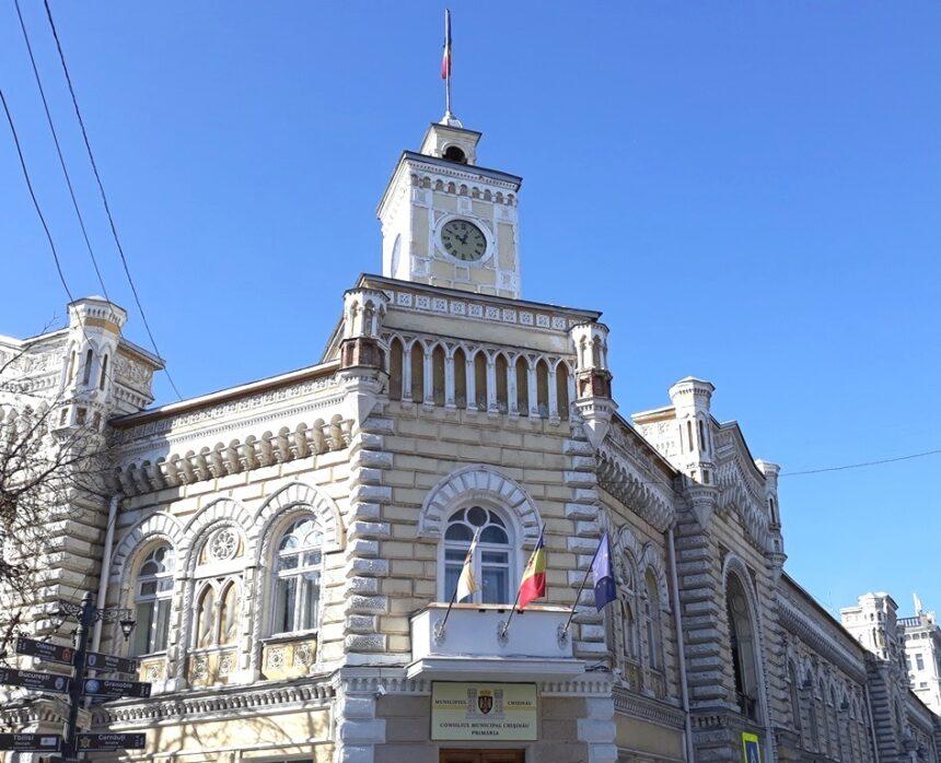 Restricționarea accesului cetățenilor în incinta Primăriei Chișinău, în perioada 10-15 martie 2021