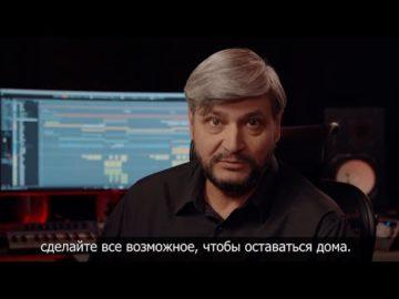 """Campaniei de informare ,,Stăm acasă!"""", s-a alăturat și compozitorul Constantin Moscovici"""