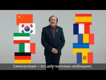 Fiți disciplinați și STAȚI ACASĂ, este îndemnul maestrului, Nicolae Botgros