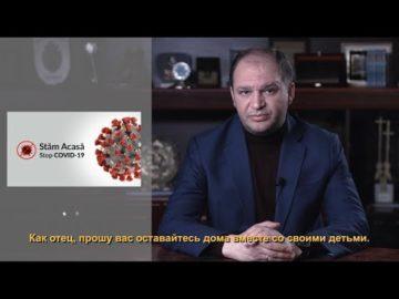 Mesajul primarului general Ion Ceban către cetățeni!