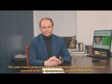 Primarul general Ion Ceban, despre acțiunile realizate în capitală, pe parcursul săptămânii curente