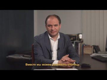Ion Ceban, despre acțiunile întreprinse în capitală după relaxarea restricțiilor pe timp de pandemie